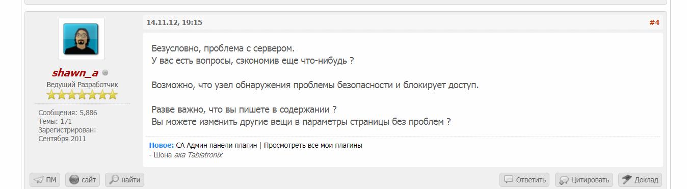 http://forum.getsimplecms.ru/cc.png